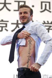 david beckham body, david beckham chinese tattoo, david beckham chinese tattoo meaning