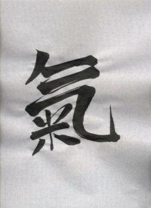 chinese tattoos symbols, chinese letter tatoos, chinese letter tattoo, chinese letter tattoo designs, chinese letter tattoo design, chinese letter tattoo meanings, chinese love symbol tattoos, chinese tattoos symbols, chinese words tattoos