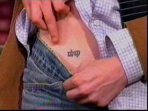 Elijah Wood tattoos