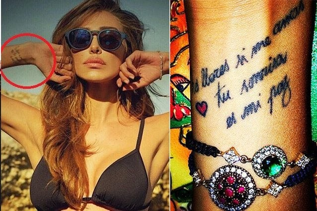 Belen Rodríguez tattoos